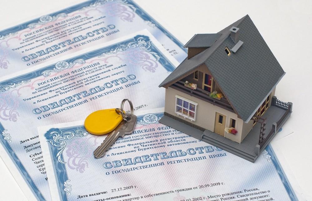 Регистрация права на квартиру