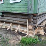 Особенности замены фундамента под деревянным домом на ленточный